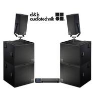D&B Audiotechnik Комплект №7 - VP series